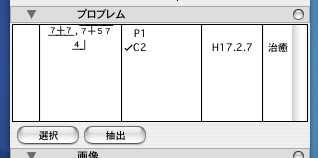 infoP25
