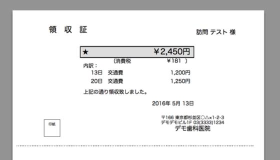 20160513_210344