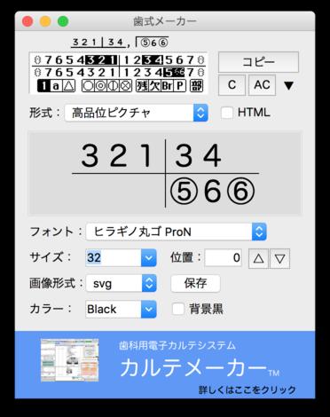 Shishiki_2