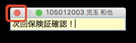20170306_145020