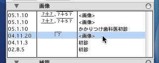 infoP23