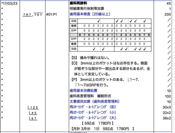 20161204_194925