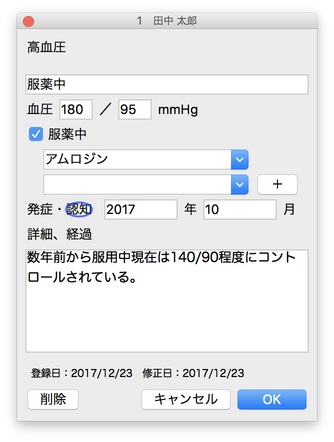 20171223_235651