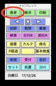 20171226_234628
